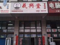 出租江南书苑120平米1500元/月商铺