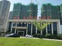 超低价出售 舟基 中上楼层 79.5 二室二厅 毛坯 52.7万