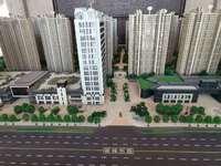 东门新三站 舟基 中上层22楼 79.5 二室毛坯 无税 59.5万