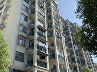 国鑫小区 假二楼 108平米 精装婚房 送储藏室一间 无税 95万