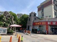 国鑫小区 五小学区房 精装修 142平米 黄金电梯8楼 无税 130.8万价可谈