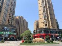 华夏 中层8楼 97.4 三室二厅 毛坯 78.万 11月无税