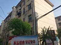 梅佳花园,1楼带院子,2室1厅1厨1卫,833月