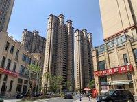 中锐 9楼 共33层 80 两室 毛坯 一口价全款58万 贷款59.5万