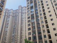 出售中锐第一城 中上20楼 108平米三室二厅 毛坯90.8万无税