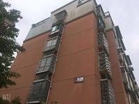 奥林世家4 6.85平方简装 2室,83.8万.二小十二中学区