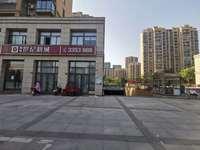 出售东门 东方印 3室2厅1卫105至117平米单价5000元起