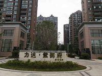 力达紫御府 中上层16楼 91.04平 两室两厅,毛坯无税,76万