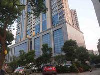 实验一小十二中学区房万宇新城中上景观楼层 135平米精装无税3室2厅110万