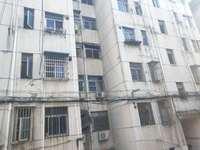 四小. 六中校区.二小对面.印刷厂宿舍71平米 2室 5楼 精装61.8万 无税