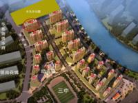 大唐凤凰城 均价6400不到买一环的新房 南北通透 105平米 只要66.8万