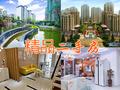 出售夏渡新苑3室2厅1卫120平米64.8万住宅