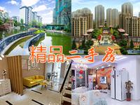 出租工行宿舍3室2厅1卫95平米800元/月住宅