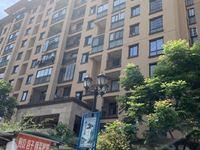 贝林雅苑 106平米 3室2厅 5楼 毛坯 92.5万 无税 随时可看房