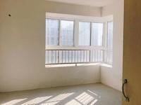 出售夏渡新苑2室2厅1卫83.67平米36.8万住宅