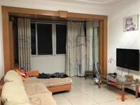 梅园新村2室1厅1卫68.5平米50万住宅
