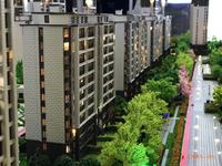 出售尚泽 紫悦府 电梯洋房 127平米单价7600元起 团购优惠价