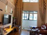 奥林世家6楼复式楼 155平方 实际220平方 4室3厅3卫 豪装无税 119万