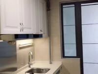 出租恒大 翡翠华庭3室2厅1卫96平米1500元/月住宅