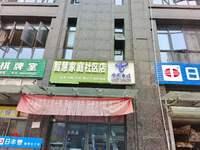 门面出租 非中介 23000/年 3层 99平方 地址:前城上东郡