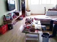 东门稻香新村,经典小三室、精装,只卖10天