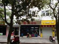 出租丽晶国际中心45平米8000元/月商铺
