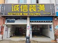 出租宣城亚夏汽车城 205平米 面议 4幢44、45号商铺