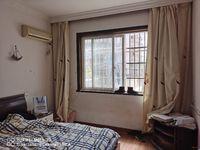 出租天羽山庄主卧室 空调,大衣柜,1.8床,房间阳光及好, 550元/月住宅