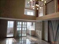 出售裕安华庭 公寓住宅 40--106平单价7600 通燃气无税