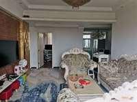 柏庄2期沿河景观房 96平米3室2厅精装无税前无遮挡客厅通阳台南北通透80.8万