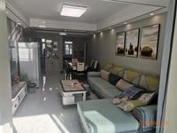 JL东方润园,中上层,132平方,3室2厅,精装全配。无税,房子118万一口价