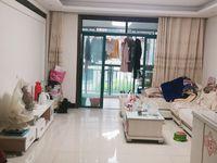 出租国鑫世纪新城3室1厅1卫125平米550元/月住宅