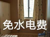 出租香溢梅溪4室1厅1卫15平米500元/月住宅