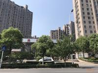 美都新城装修5楼边套两室两厅家具家电全103.1平挂价98.8万