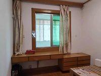 出租绿锦小康村3室2厅1卫101.4平米1500元/月住宅