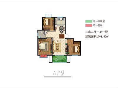 一手房直签无税没有中介费绿宝江南春天3室2厅1卫98平米50.8万住宅
