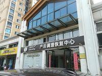 出租碧桂园 380平米7000元/月商铺
