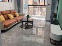 出售贝林和苑2室2厅1卫88.21平米83.8万住宅