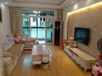 大唐御苑 多层4楼 102.5平 三室二厅 南北通透 精装修婚房 83.8万无税