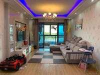 出售碧桂园 剑桥郡 3室2厅132平米 精装修 98万无税