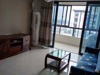 出租恒大 翡翠华庭3室2厅1卫98平米1700元/月住宅