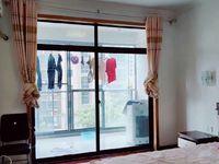 万达侧面 美都新城 107平米3室2厅精装修无税100.5万拎包入住 价可以谈