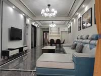 大唐凤凰城,中上楼层 湖景房 婚房一天未住,户型漂亮 89.8万 可谈 无税