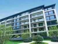 出售宛陵大观3室2厅2卫115平米98万住宅