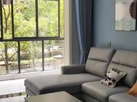 出售中锐第一城2室2厅1卫88.5平米76.8万住宅