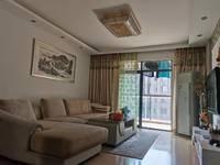 美都新城 中上最好楼层边套129平精装无税3室2厅2卫客厅通阳台挂价125万